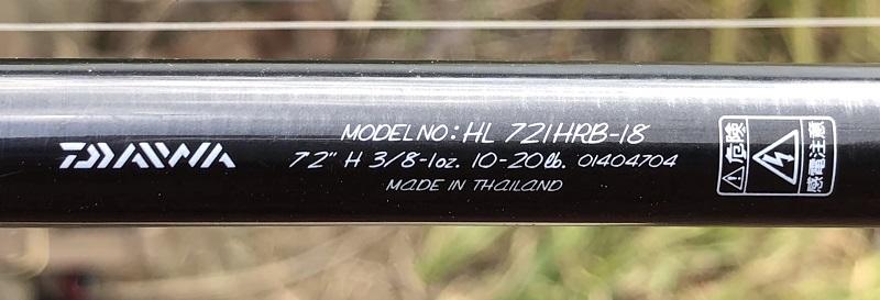 ハートランドHL 721HRB-18