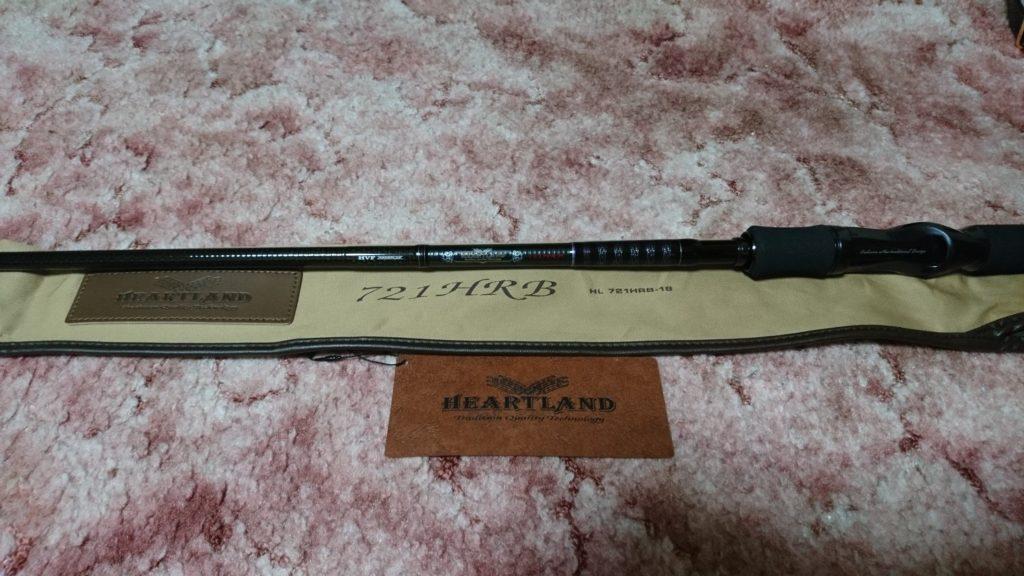 ハートランド 721HRB-18
