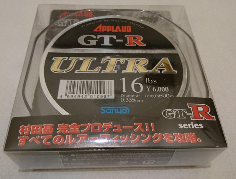 サンヨーナイロン ライン APPLOUD GT-R ULTRA