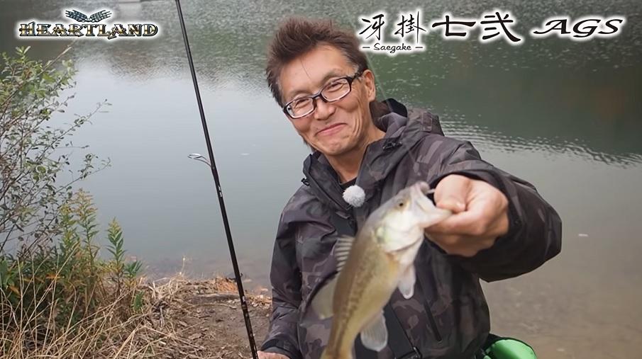 冴掛 七弐 おすすめルアーノーシンカーの沈み虫で釣れた1匹