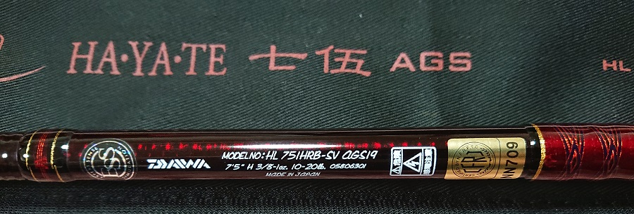 ハートランド 751HRB-SV AGS19はメイドインジャパン