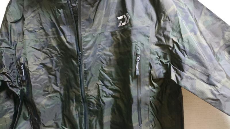 ダイワ ショートレイン DR-39009J胸のポケット