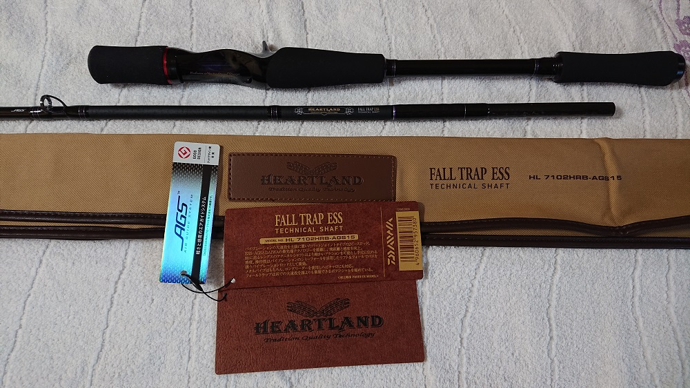 ハートランド 7102HRB-AGS15 FALL TRAP TECHNICAL SHAFT