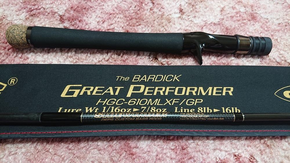 サイドワインダー・グレートパフォーマーデプス HGC-610MLXF/GPバーディック グリップ