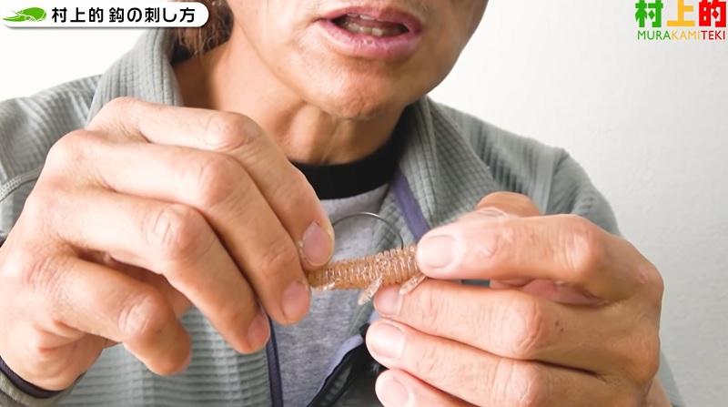 沈み蟲のフックの刺し方