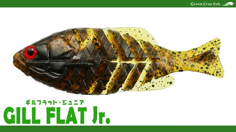 issei ギルフラット Jr.