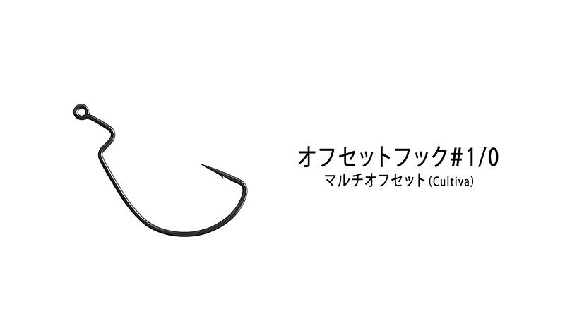 ギルフラット Jr.オフセットフック#1/0を使用