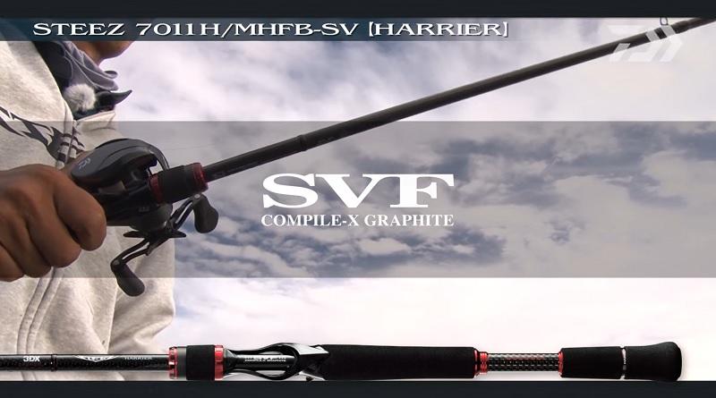 スティーズ7011H/MHFB-SV 17ハリアーSVF COMPILE-X