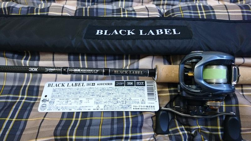ブラックレーベル+6101MRB