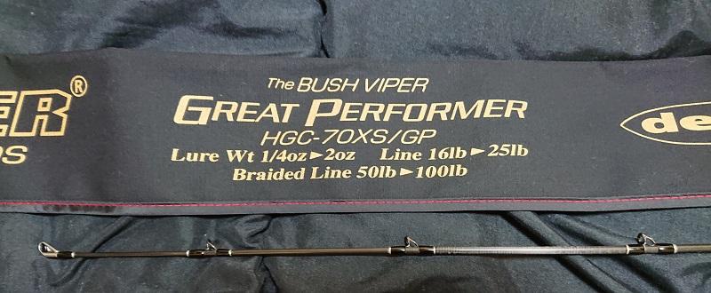 HGC-70XS/GPブッシュバイパートップガイド以外は、オールダブルフットのガイドで大物に対応しています。