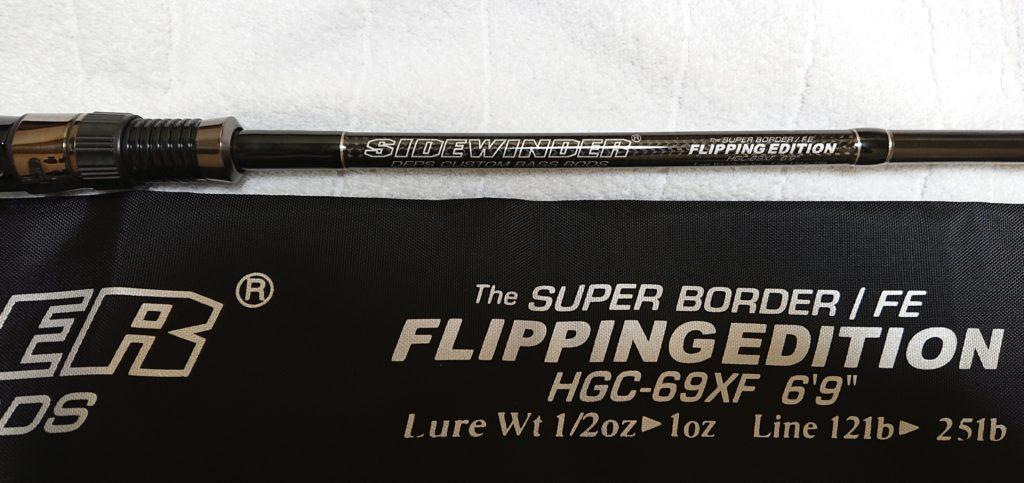 HGC-69XF/FEスーパーボーダースペック