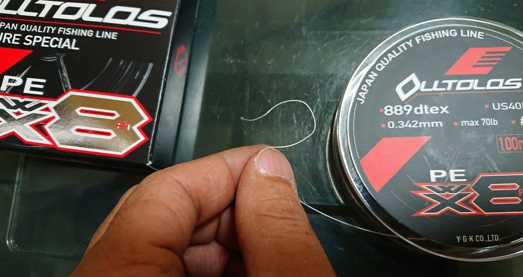 糸癖が付いても、引っ張るだけで、真っすぐになるPE2