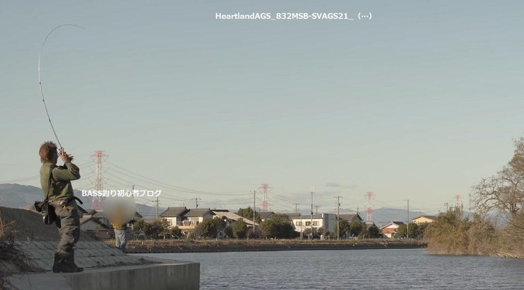 ハートランド 832MSB-SV AGS21 ベントカーブ
